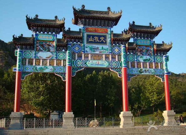 辽宁省大孤山风景名胜区