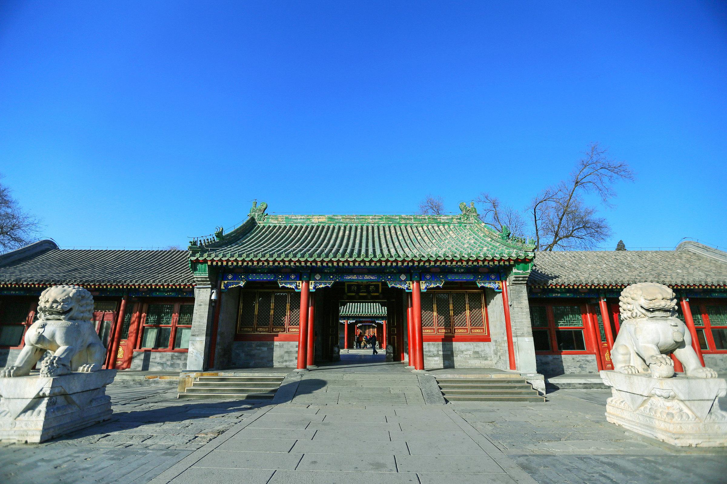 地址: 北京市西城区什刹海前海西街17号(近定阜街)恭王府内 门票名称