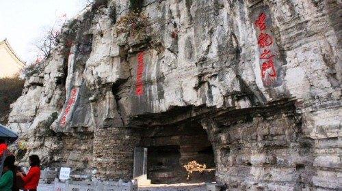 青州云门山风景区