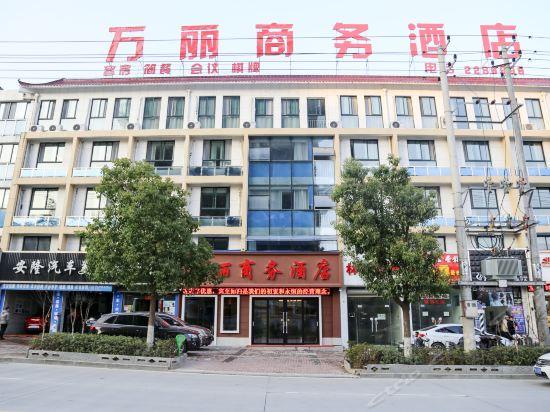 希岸·轻雅酒店(安庆岳西天鹅广场店)